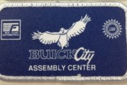 Buick Factory & Dealer Patches