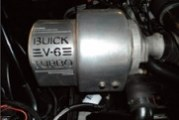 Buick 3.8 Liter Turbocharger Cover