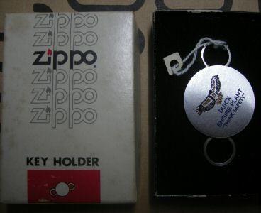 buick engine plant zippo keychain