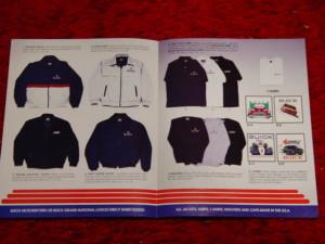 buick motorsports clothing catalog