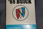 Vintage Buick Matchbook Covers