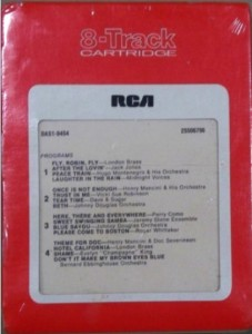 1981 8 track tape music 2
