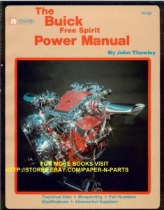 BUICK POWER MANUAL