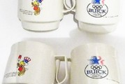 Corporate Buick Sponsorship Coffee Cups