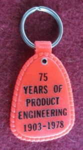 buick product engineering keychain 1