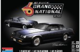 New Monogram Buick Grand National 2N1 Model Kit 4495
