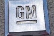 GM (& non-GM) Parts & Part Numbers for Buick Turbo Regals